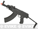 ARES High Performance Licensed SA VZ-58 Compact Airsoft AEG - Black