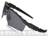 Oakley S.I.  Ballistic M-Frame 2.0 Strike - Black with  Grey Lense