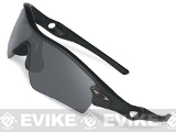 Oakley SI Radar Path - Matte Black w/ Grey