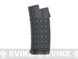 ASG Polymer AUG Series Magazine forAirsoft AEG Rifles (Type: 330rd Hi-Cap)