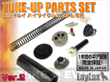 Prometheus High Cycle Custom Full Tune-up Kit for Airsoft AEG Gearboxes - Ver 2