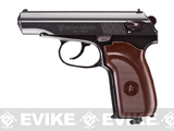 Umarex Makarov Ultra 4.5mm BB Air Pistol (.177 cal AIRGUN NOT AIRSOFT)