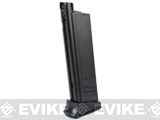 z Umarex 22rd Magazine for Walther PPK/S Airsoft GBB Pistol by Maruzen