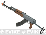 CYMA CM028S AK47S Under-Folding Airsoft AK47 AEG Rifle - Simulated Wood Furniture