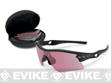 z Oakley SI Radar Range - Matte Black w/ Prizm Lens Array