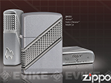 Zippo 2016 Collectible of the Year - Armor� Facet (Armor� Satin Chrome� MultiCut)