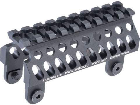 5KU Aluminum B-19 Railed Upper Handguard for AK B-10M/B-30 Handguards (Color: Black)