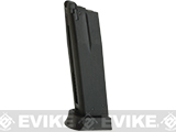 ASG 25 Round Magazine for ASG CZ SP-01 Shadow Gas Blowback Airsoft Pistol (Type: Green Gas)
