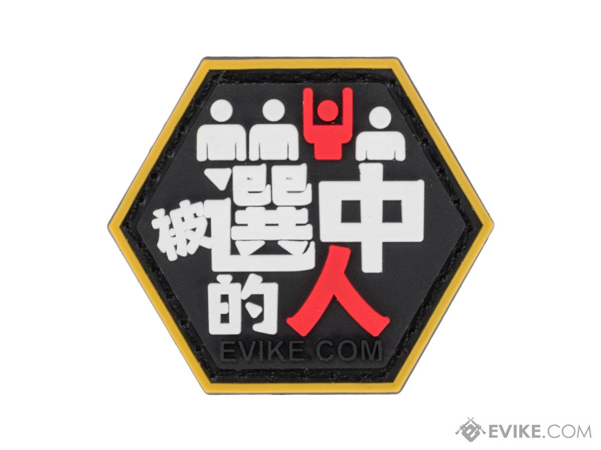 Operator Profile PVC Hex Patch Asian Characters Series 1 (Style: Chosen One)