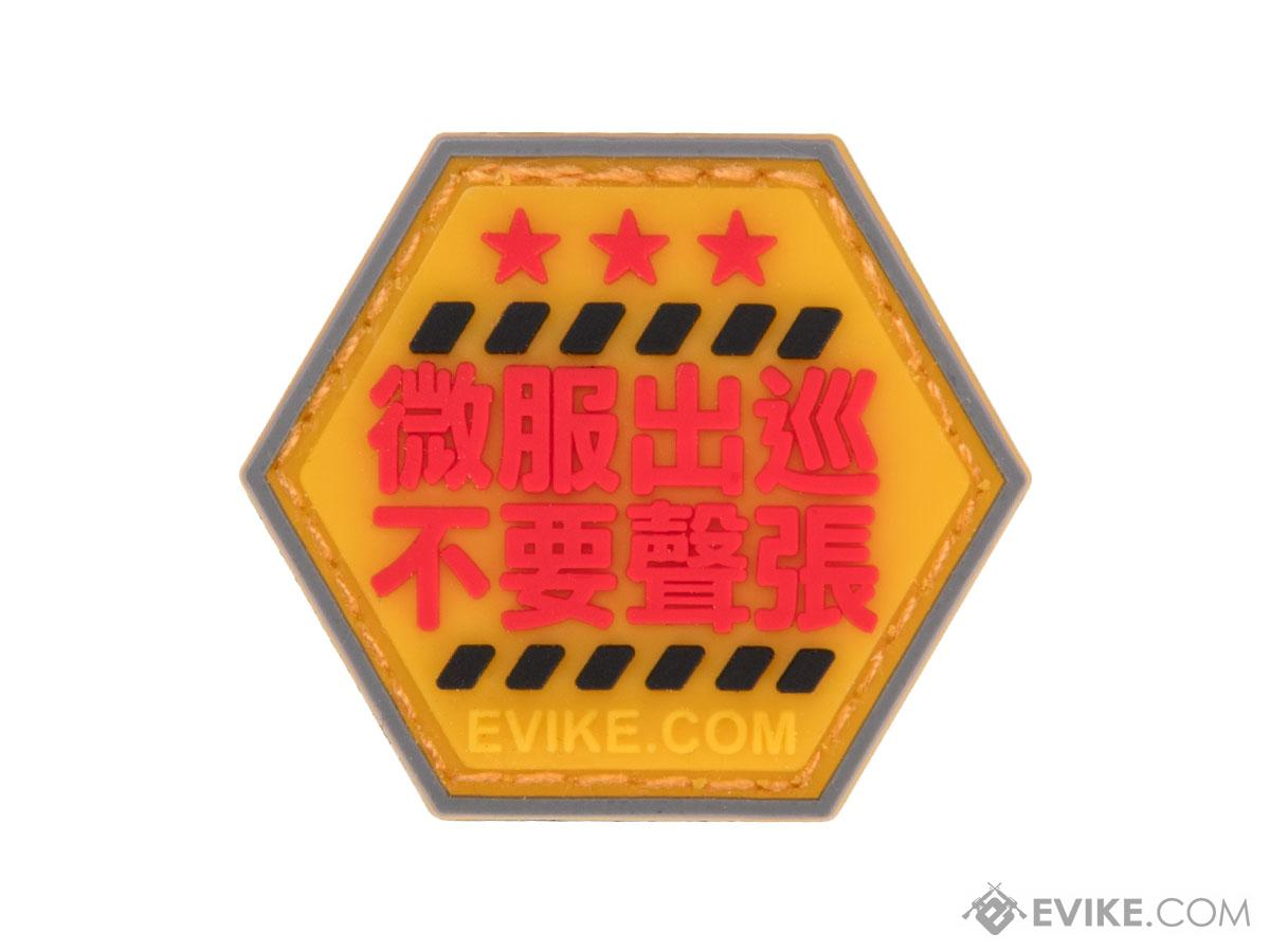 Operator Profile PVC Hex Patch Asian Characters Series 1 (Style: Patrol)