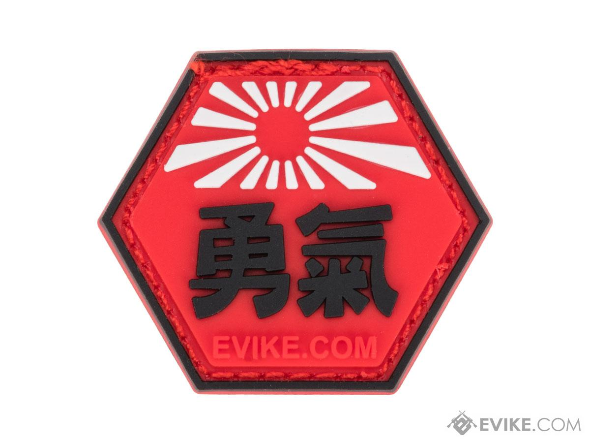 Operator Profile PVC Hex Patch Asian Characters Series 1 (Style: Bravery)