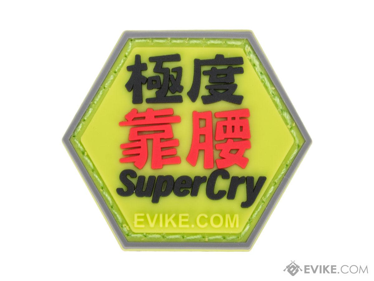 Operator Profile PVC Hex Patch Asian Characters Series 1 (Style: Super Cry)