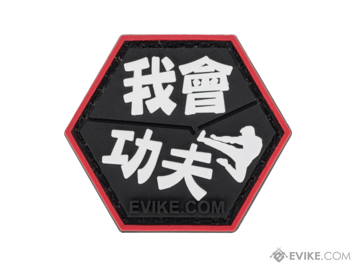Operator Profile PVC Hex Patch Asian Characters Series 2 (Style: Kung Fu)