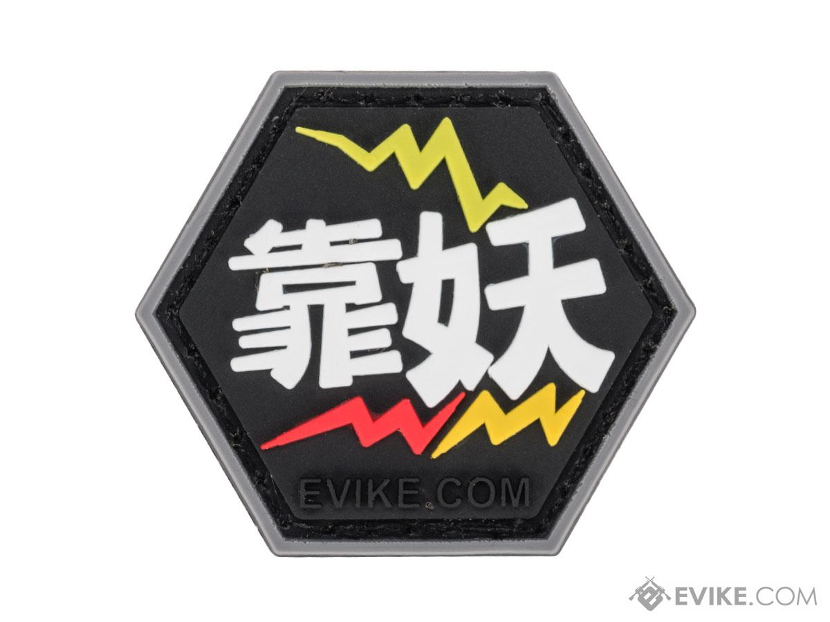 Operator Profile PVC Hex Patch Asian Characters Series 2 (Style: F-That)