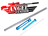 Pre-Order Estimated Arrival: 06/2013 --- Angel Custom Advanced Precision Airsoft APS / APS2 / Type 96 / M99 500 FPS SP150 Tune Up Kit