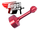 Angel Custom CNC T7075 Firefly Rocket Valve for ATP KWA G17 G18C G19 G23