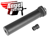 Angel Custom 1-Touch SMG Type QD Mock Suppressor w/ Flashhider (14mm-)