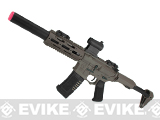 ARES Amoeba MR/E-SD Airsoft AEG - Dark Earth