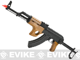 CYMA Standard AKMSU Carbine Airsoft AEG Rifle with Steel Folding Stock and Real Wood Furniture