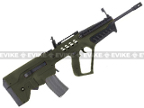 z Ares Licensed Tavor TAR21 Full Size Airsoft AEG Rifle - OD Green