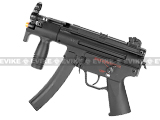 Bone Yard - Galaxy / Echo1 G5K Mod5K Full Size Airsoft AEG (Store Display, Non-Working Or Refurbished Models)
