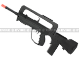 Licensed Full Size Heavy Weight Famas Bullpup Airsoft Sniper Rifle