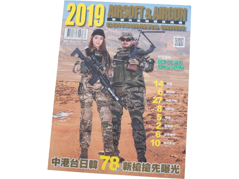 Combat King Airsoft Magazine - 2019 Airsoft Buyers Guide (Type: Chinese Version)