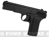 Full Metal TT-33 CO2 Powered .117 cal AIRGUN Gas Blowback Pistol w/ Hard Case by Win Gun (.117 AIRGUN NOT AIRSOFT)