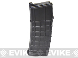 GHK Gas Magazine for AUG Series Airsoft GBB Rifles (Type: Green Gas)