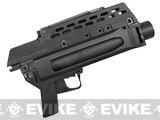 Stand Alone Spec. Op. Grenade Launcher w/ Integrated G36C Airsoft AEG Attachment - Black