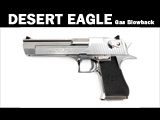 FREE DOWNLOAD -  Manual for Toyko Marui Desert Eagle Gas Blowback Gun Instruction / User Manual