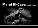 FREE DOWNLOAD -  Manual for Tokyo Marui Hi-Capa Gas Blowback Gun Instruction / User Manual