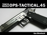 FREE DOWNLOAD -  Manual for Tokyo Marui OPS Blowback Gun Instruction / User Manual
