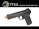 FREE DOWNLOAD -  Manual for WE TT33 Full Metal Airsoft Gas Blowback Gun Instruction / User Manual