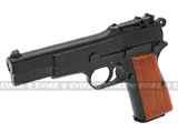 "WE WWII Full Metal ""Hi-Power"" Gas Blowback Airsoft Gun"