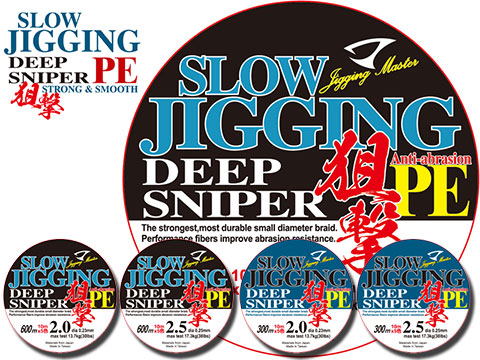 Jigging Master Deep Sea Sniper Depth Finder PE Line