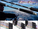 Jigging Master Evolution Titanium II Rod