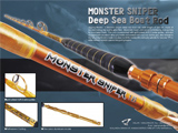Jigging Master Monster Sniper Deep Sea Boat Rod