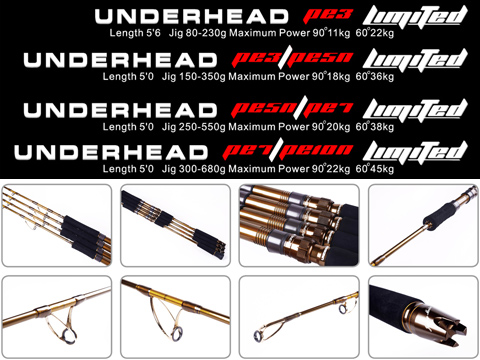 Jigging Master Underhead Limited Edition Special Rod - Coffee Gold (Model: PE5N / PE7)