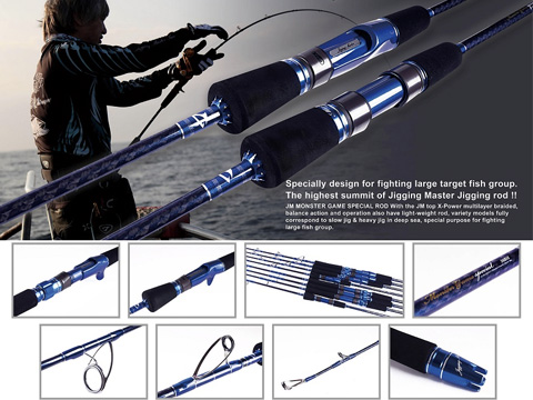 Jigging Master Monster Game Special Fishing Rod (Model: 58 SUL / 100~250g)