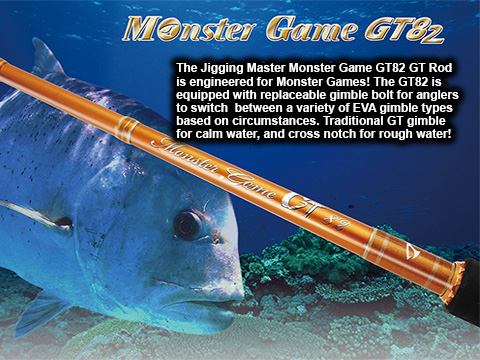 Jigging Master Monster Game GT82 Popping / Spinning Rod (8'2 / 100~180g)
