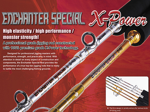 Jigging Master Enchanter Special II Jigging Rod