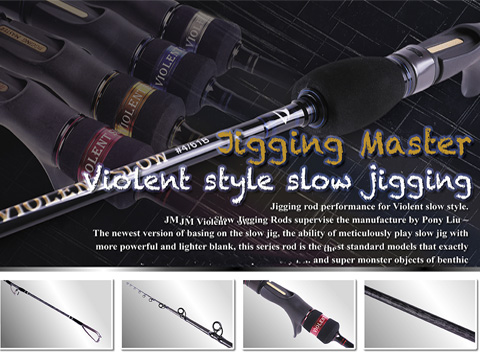 Jigging Master Violent Slow Jigging Rod (Model: 61S #4 Blue 400g)