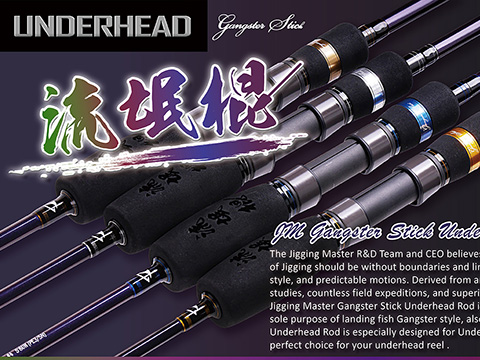 Jigging Master Gangster Stick Jigging Fishing Rod - Underhead Special Edition (Model: #6 Coffee Gold)