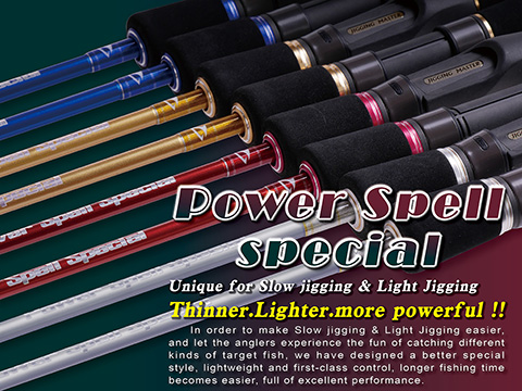 Jigging Master Power Spell Special Jigging Fishing Rod (Model: #4 63B L)