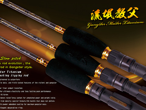 Jigging Master Gangster Master Titanium Jigging Fishing Rod (Model: #3 60B)