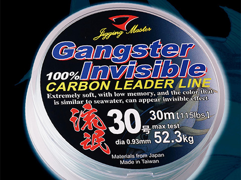 Jigging Master Gangster Invisible Shock Leader Fluorocarbon Jigging Fishing Line 30M (Test: 50 Lbs)