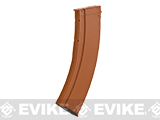 CYMA / Matrix Hi-Cap Magazine for AK Series Airsoft AEG Rifle (Color: Bakelite / 900rd / RPK74-Style)