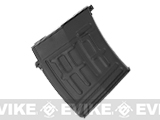 Spare 60rd Hi-cap Magazine for A&K AK SVD Airsoft Bolt Action Sniper Rifles (A&K, CA, King Arms)