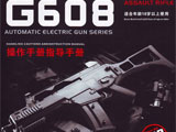 FREE DOWNLOAD - JG AE-5285-T